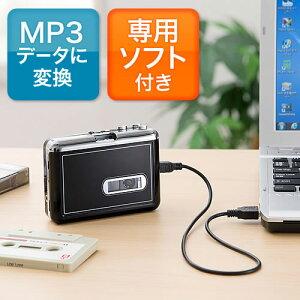 カセットテープ プレーヤー デジタル コンバーター ブラック
