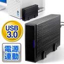 3.5インチHDDケース(USB3.0・SATA対応・電源連動)【送料無料】