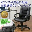 オフィス パソコン ロッキング クッション メッシュ