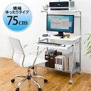 パソコンデスク(75cm幅・鏡面天板・収納棚付・ホワイト)【送料無料】