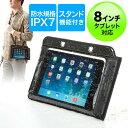 iPad mini Nexus7防水ケース(お風呂対応 7インチ汎用 スタンド機能 ストラップ付) 200-PDA126