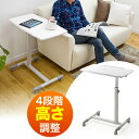 ノートパソコンスタンド(ノートPC台・高さ調整可能・ホワイト)【送料無料】