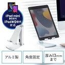【割引クーポン配布中〜2/24 23:59まで】iPad・タブレ