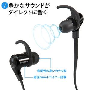 Bluetooth�磻��쥹����ۥ�ʹⲻ��apt-X��NFC��ܡ�iPhone6/6Plus�б����ޥ��������б���