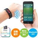 活動量計(iPhone対応・リストバンド型・Bluetooth・防水規格IPX7取得)【送料無料】