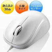 サイレントマウス(静音・有線タイプ・ブルーLED・ホワイト)