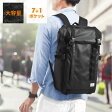 リュック 大容量 メンズ 防水 スクエアリュック バックパック 通学 通勤対応 スクエア バッグ  iPad/PC収納 A4サイズ対応 (ブラック) EZ2-BAGBP004BK【送料無料】