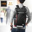 リュック 大容量 メンズ 防水 スクエアリュック バックパック 通学 通勤対応 スクエア バッグ  iPad/PC収納 A4サイズ対応 (トリコロール)EZ2-BAGBP004TR【送料無料】