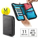 パスポートケース(トラベルオーガナイザー・11ポケット・航空券対応・Mサイズ・グレー)