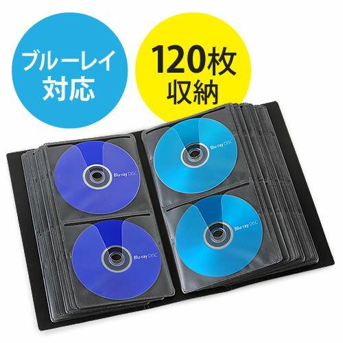 ブルーレイディスク対応収納ケース(ファイルケース...の商品画像