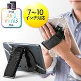 ���֥�åȥϥ�ɥ�ۥ�����ʥ�����ɵ�ǽ��iPad Air 2/iPad mini 3�б���