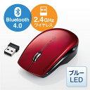 ワイヤレスマウス(Bluetooth4.0/2.4GHz両対応・静音マウス・ブルーLED・レッド)【05P03Dec16】