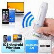 ショッピングbluetooth ペン型スキャナ(OCR機能・USB&Bluetooth接続・iPhone/スマートフォン対応・WorlsPenScan X)【05P27May16】【送料無料】