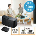 テレビ スピーカー ワイヤレス TV用 手元スピーカー 電池/USB給電対応 ブラック EZ4-SP058【送料無料】