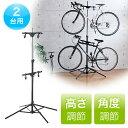自転車スタンド(2台用・ディスプレイスタンド・メンテナンススタンド・角度調整可能)【送料無料】