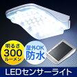 LEDセンサーライト(ソーラーライト・人感・防犯・防水・大型・38灯)【05P03Dec16】【1201_flash】【送料無料】