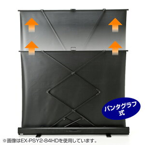 プロジェクタースクリーン_100インチ(ワイド・自立式・床置き・パンタグラフ・モバイル・フル・HD)