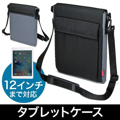 タブレットケース(iPad・PC・肩掛け・ショルダー・バッグ・12インチ・10インチ・8インチ・7インチ・グレー)【送料無料】