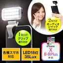 スマホ用LEDライト(自撮り・インカメラ対応・LED18灯・35Lux・USB充電・常時点灯式)