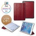 iPad mini 4ソフトレザーケース(スタンド機能・レッド)【05P27May16】