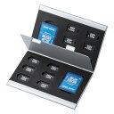アルミメモリーカードケース(microSDカード用・両面収納タイプ) サンワサプライ FC-MMC5MICN サンワサプライ【ネコポス対応】