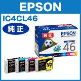 【エプソン純正インク】インクカートリッジ 4色セット IC4CL46【P25Apr15】