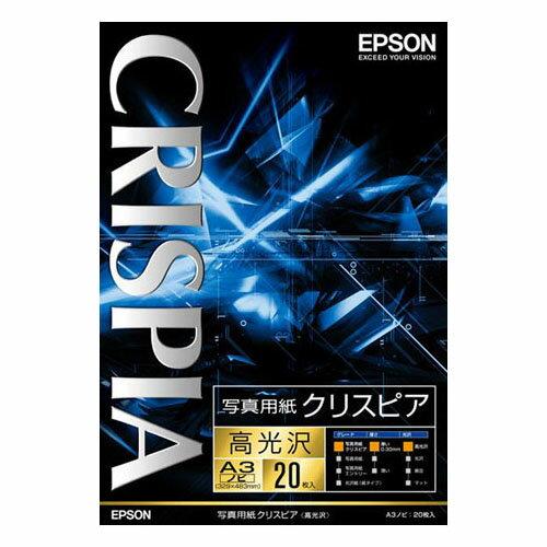 【エプソン純正用紙】写真用紙クリスピア<高光沢>(A3ノビ・20枚)