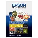 【エプソン純正用紙】スーパーファイン紙(A4・250枚)FSC認証紙 KA4250SFR