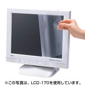 画面の反射を防ぎPC作業を快適にする、液晶保護フィルム(23型ワイド) LCD-230W サンワサプライ【送料無料】