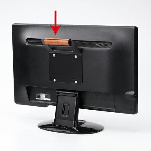 液晶テレビ プラズマテレビ VESAマウント取付けテレビハンドル MR-VESA5N サンワサプライ