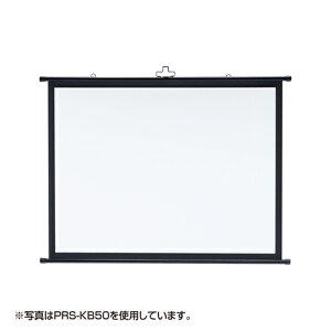 プロジェクタースクリーン壁掛け式(アスペクト比4:3・80型相当)
