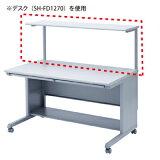 【訳あり 新品】サブテーブル(SH-FD1270用) ※箱にキズ、汚れあり SH-FDS120 サンワサプライ【05P03Dec16】【1201_flash】【送料無料】