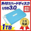 Transcend 1TB StoreJet 25M3 外付けハードディスク TS1TSJ25M3B(USB3.0対応・マルチカラーLEDインジケーター付き・ブルー)【送料無料】
