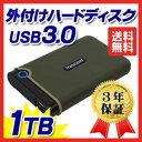 外付けハードディスク 1TB Transcend 3年保証 ポータブルハードディスク StoreJet25M3 TS1TSJ25M3E USB3.0対応 耐衝撃 トランセンド カ..