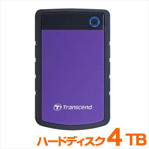 ハードディスク 4TB 外付け トランセンド StoreJet 25H3P TS4TSJ25H3P USB3.0対応 耐衝撃シリコンアウターケース HDDTranscend【送料無料】