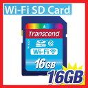 【送料無料】Transcend社製 Wi-Fi SDカード SDHC 16GB class10 TS16GWSDHC10