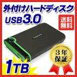 Transcend(トランセンド・ジャパン) 1TB StoreJet 25M3 外付けハードディスク TS1TSJ25M3(USB3.0対応・マルチカラーLEDインジケーター付き)【送料無料】