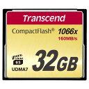 Transcend(トランセンド・ジャパン) コンパクトフラッシュカード 32GB 1000倍速 TS32GCF1000【送料無料】
