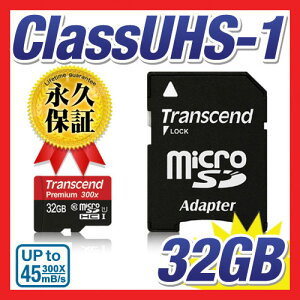 Transcend����_microSDHC������_32GB_class10_UHS-I�б����Ѵ������ץ��դ���_TS32GUSDU1