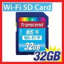 【送料無料】Transcend社製 Wi-Fi SDカード SDHC 32GB class10 TS32GWSDHC10