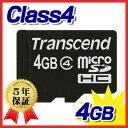 トランセンド(Transcend)社製 microSDHCカード 4GB class4 TS4GUSDC4【ネコポス対応】