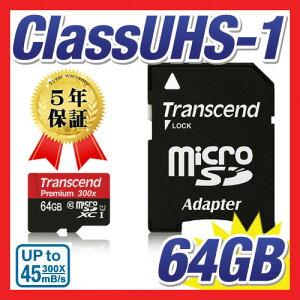 Transcend社製 microSDXCカード 64GB class10