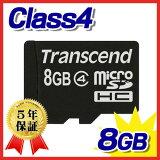�ȥ���(Transcend)������microSDHC������ 8GB class4��TS8GUSDC4��05P27May16��