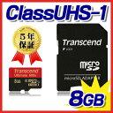 Transcend社製 microSDHCカード 8GB C...