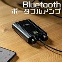 Ampio Bluetoothポータブルアンプ ヘッドホンア...