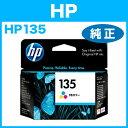 【HP純正インク】プリントカートリッジ 3色カラー hp135 C8766HJ【送料無料】