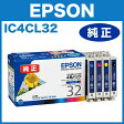 【エプソン純正インク】インクカートリッジ・4色セット IC4CL32