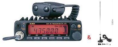 DR-420DX&MR77アルインコ アマチュア無線機430MHz 20Wモービル機