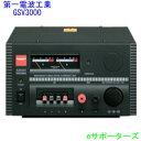 GSV3000 (GSV-3000)【送料無料(沖縄を除く)】第一電波工業(ダイヤモンド)直流安定化電源