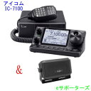 IC-7100��CB980 �������ԡ������ץ쥼��ȥ������ࡡ������⡼�ɡ����ޥ��奢̵���� 100WD-STAR�б���ǥ�